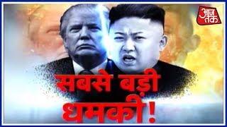 Trump Threatens North Korea, Says
