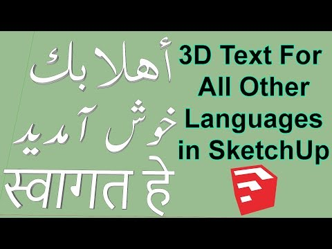 3D Text for All Other Languages in SketchUp