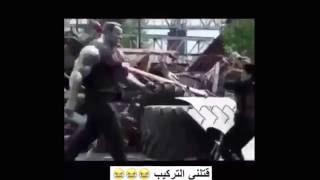 قتلني التركيب ههههههههههههههههه