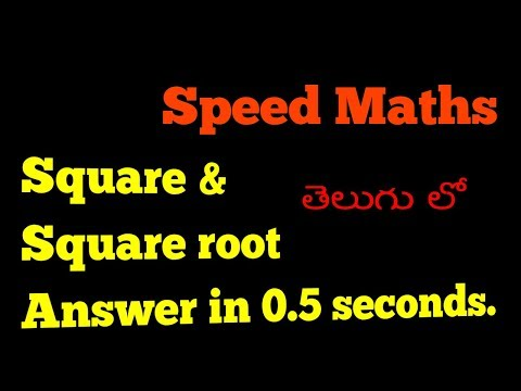 SQUARE & SQUARE ROOT IN TELUGU/SQUARE AND SQUARE ROOT TRICKS/SPEED MATHS/SIMPLIFICATIONS IN TELUGU
