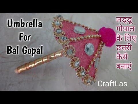 DIY Mini Umbrella For Laddu Gopal | CraftLas