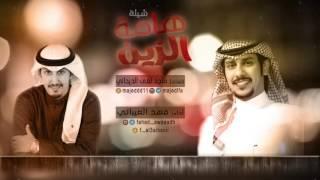 شيلة هامة الزين | كلمات ماجد لفى الديحاني | اداء فهد العيباني ||HD2017