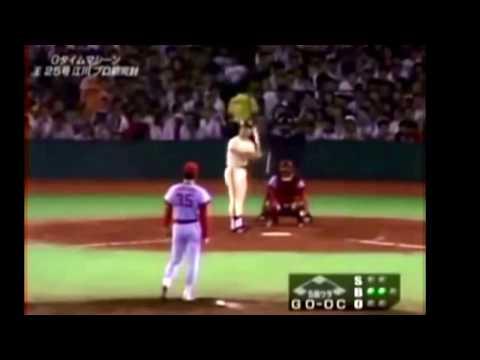 Sadaharu Oh - baseball king of Japan
