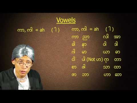 Learn Burmese 02  Vowels!!