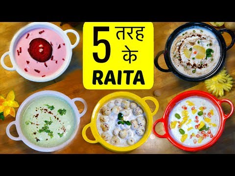 5 तरह के Raitas - Vrat Special | Aloo, Pineapple, Pudina, Makhane, Beetroot Recipes | CookWithNisha