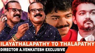 """""""ஆரம்பத்துல விஜய் பட்ட அவமானங்கள் கொஞ்சம் நஞ்சம் இல்ல"""" Bagavathy Director A.Venkatesh Reveals"""