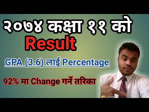NEB Class 11 Reaults 2074|How to Convert GPA to percentage |