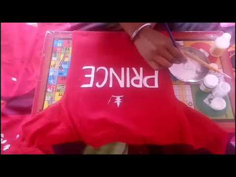 How To Print T shirt At Home in hindi (Ghar per Apni Image ko T-shirt per kese print kre()