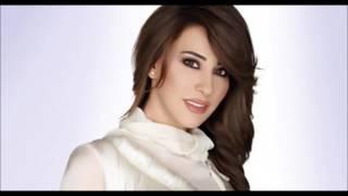 Najwa Karam Oldies Songs   أجمل أغاني نجوى كرم القديمة