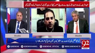 New revelations about Shahbaz Sharif' son in law Imran Ali' alleged corruption in Saaf Pani project