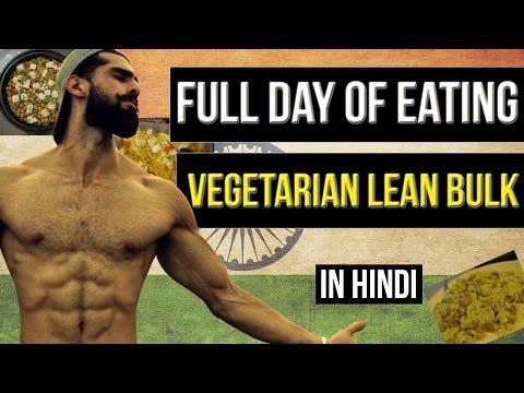 FULL DAY OF EATING | INDIAN VEGETARIAN LEAN BULKING DIET | Shakahari Muscle Building Diet