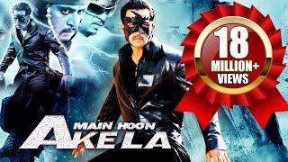 Main Hoon Akela (2016) South Dubbed Hindi Full Movie | Arjun | Hindi Dubbed Movies 2016 Full Movie