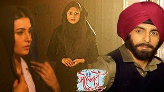 Nidhi - Sohail CAUGHT TOGETHER By Ishita | ये है मोहब्बतें | Ye Hai Mohabbatein