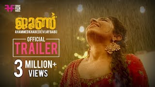 June Official Trailer | Rajisha Vijayan | Ahammed Khabeer | Vijay Babu | Friday Film House