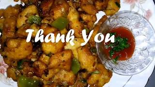 How to make chicken manchurian │home made recipe | capsicum | easy steps - Indian Style