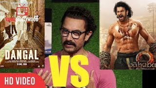 Aamir Khan Reaction On Baahubali 2 VS Dangal | Comparision Between Baahubali 2 And Dangal