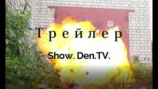 Channel trailer: Show. Den.TV.