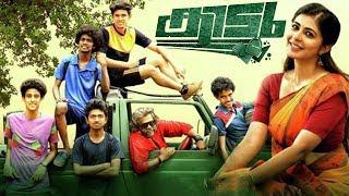 #Kidu Malayalam Full Movie #Latest Malayalam Movie Full 2019 New Releases #Malayalam Comedy Movies