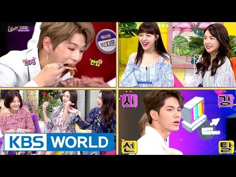 Happy Together – The elegant sisters special Part.1/Wanna One Special Part.3 [ENG/2017.08.24]