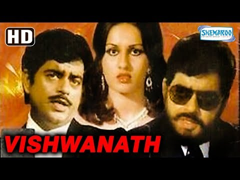Xxx Mp4 Vishwanath 1978 HD Amp Eng Subs Shatrughan Sinha Reena Roy Pran Ranjeet Best Hindi Movie 3gp Sex
