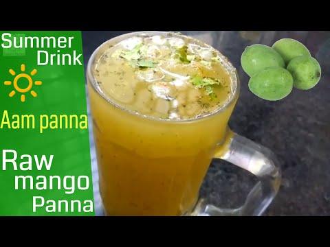 Kairi ka panna recipe | Raw mango panna | Aam panna recipe | Summer drink recipe