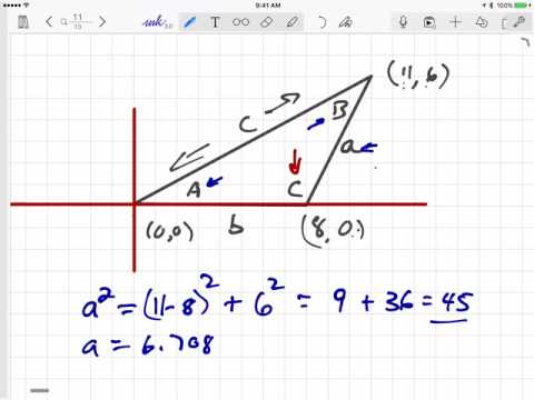 Triangle video 4 - use vertex coordinates to find all sides and angles