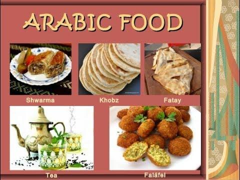 Best Arabic Food || Food Lovers