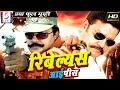 Sai Kumar L 2018 NEW Full Hindi Dubbed Movie | Full Movie | Latest Hindi Action Movies
