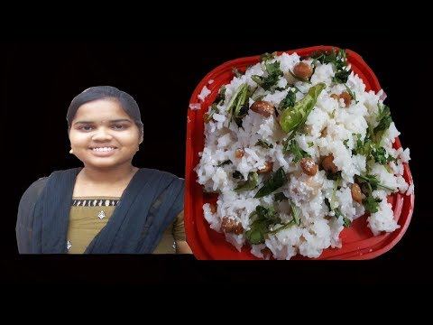 How to Make Curd Rice by My Sister