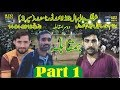 Download  Sardar Akhtar Khan Bloch VS Ch Faisal Bhatti, Mohsin Samoot (Part 1) MP3,3GP,MP4