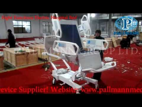 Weight Scale Electric Hospital bed,Electric Bed Remote control,Total Care Hospital Bed Manufacturer