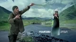 Georgian Public Broadcaster - Channel 1- Promotion (2009-2011) [SD]