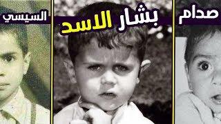#x202b;صور نادرة لحكام وزعماء العرب عندما كانوا أطفالاً!#x202c;lrm;