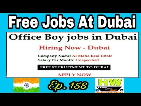 Free New Abroad Jobs At Dubai For Male And Female, Apply Soon, With Good salary, Tips In Hindi 2017