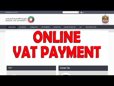 How to Pay VAT in FTA Portal Through Online ( UAE)