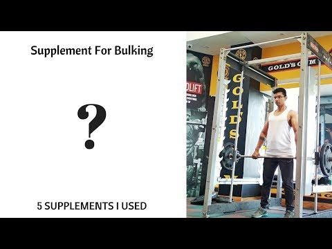 Supplements For Bulking | Supplements Which Help In Gain Weight | Weight Gain Supplements