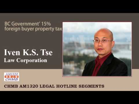 Oct 8 2016 - BC Government's 15% foreign buyer property tax