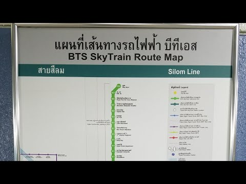 How to use the public transportation in Bangkok Thailand (BTS and MRT)
