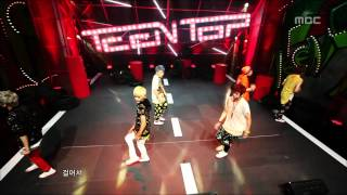 TEEN TOP - Be ma girl, 틴탑 - 나랑 사귈래, Music Core 20120804