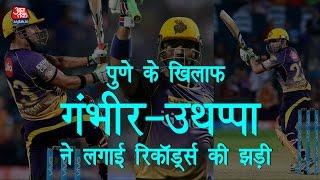 IPL 2017: Highlights From Rising Pune Supergiant vs Kolkata Knight Riders Match