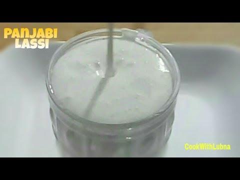 Sweet Panjabi Lassi Recipe/Dahi Ki Meethi Lassi