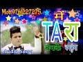 RAJU PUNJABI | NEW SONG | TARA तारा | |MANOJ SHEORAN | SONIKA SINGH | VR BROS ENTERTAINMENT