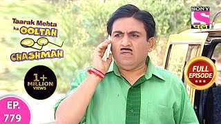 Taarak Mehta Ka Ooltah Chashmah | तारक मेहता का उल्टा चश्मा | Episode 779 | 26th November, 2020