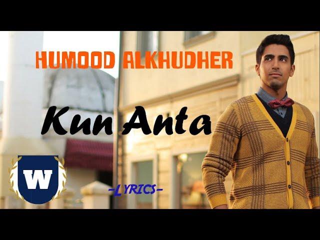 Humood AlKhudher  - Kun Anta Lirik  | Kun Anta - Humood AlKhudher Lyrics
