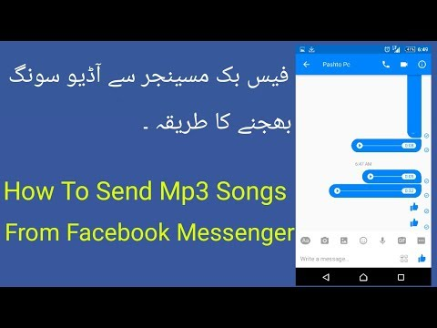 How to send mp3 & Audio songs From Facebook Messenger