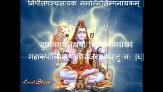 Shiva Tandava Stotram with Lyrics by Ravana (Voice : Uma Mohan)
