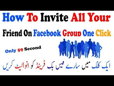 How to Invite All Friends to Facebook Group Automatically with One Click 2018 in Urdu/Hindi Tutorial