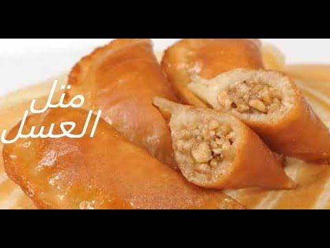 Tropical breeze smothie | lawzeih | Katayef with walnut and Eshta filling - Chef Chadi Zeitouni