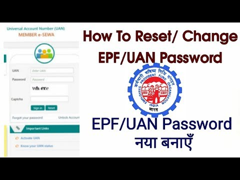 How To Change/ Forget/ Reset/ Lost EPF/ UAN Password Hindi