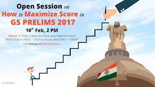 Open Session on How to Maximize Score in GS Prelims 2017_10-02-2017